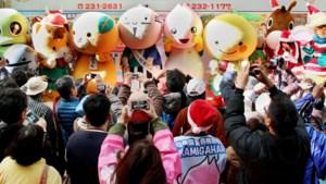 Knoeien met knuffels: Japanse mascottewedstrijd stopt ermee na gesjoemel