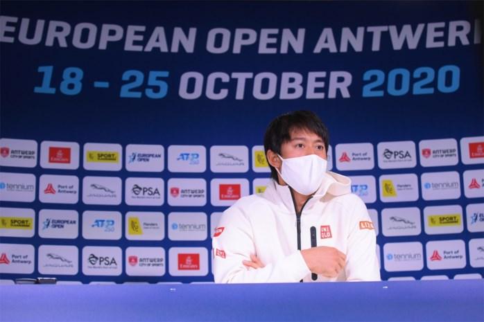 Wie is Kei Nishikori, de populaire Japanner die deze week start in ATP Antwerpen (met dank aan de physical coach van Kim Clijsters)?