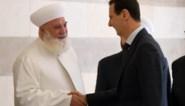 Groot-Moefti van Damascus bij bomaanslag om het leven gekomen