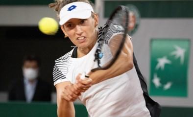 Elise Mertens aanwezig op laatste WTA-toernooi van het jaar, geen Clijsters
