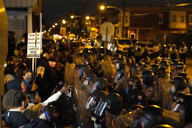 Philadelphia vraagt hulp Nationale Garde om rust te herstellen