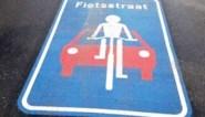 Stationsstraat wordt fietsstraat<BR />