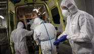 Nieuw dagrecord: 21.448 nieuwe besmettingen