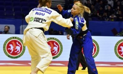 Yves Ndao en Sidy Sarr zevende in klasse tot 100 kilogram op EK Judo junioren
