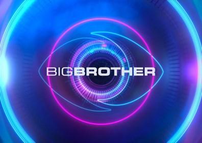 'Big Brother 2021 gaat in januari van start in huis in ...