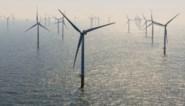 Europa wil offshore-windcapaciteit vervijfvoudigen tegen 2030