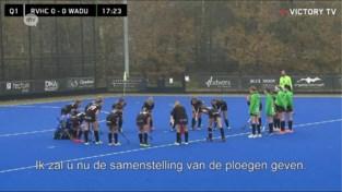 """Edegemse hockeyclub organiseert heuse live-uitzending: """"Voor onze supporters!"""""""