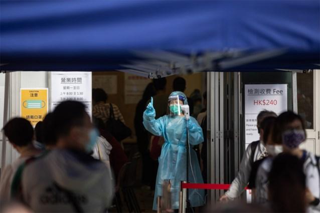 Inwoners van Hongkong krijgen 500 euro bij positieve coronatest