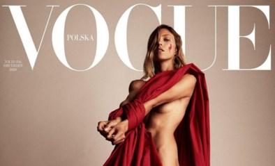 Vogue krijgt heel wat positieve reacties op bijzondere cover