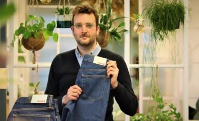 Antwerpse start-up maakt 'properste jeans ter wereld'