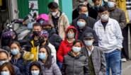 Waarom China zijn coronavaccins massaal naar ontwikkelingslanden stuurt