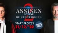 Francesca Vanthielen en Kürt Rogiers spelen opnieuw virtueel theater in 'Assisen online 2'