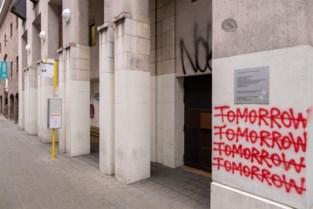 Graffitimuur krijgt nieuw gezicht