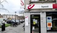 """Minister De Sutter wil geen postkantoren als buurtwinkels: """"Niet de rol van Bpost"""""""
