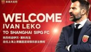 Shanghai SIPG bevestigt komst van Ivan Leko