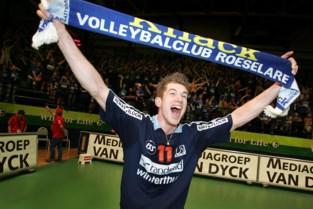 """Ex-speler Kristof Hoho kijkt uit naar eerste West-Vlaamse derby van het seizoen: """"Ik hoop dat Menen zichzelf kan overtreffen tegen een geprikkeld Roeselare"""""""
