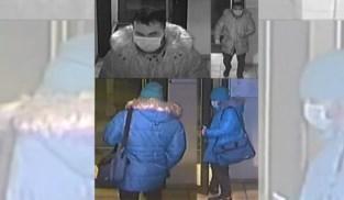Verdachte verdooft zijn date en rooft vervolgens zijn appartement leeg: politie verspreidt opsporingsbericht