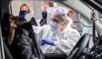 Vaccinatiedorp Spoor Oost zoekt honderden vrijwilligers