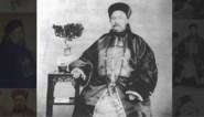 Hoe een Belgische vondeling een machtig man werd in China: het straffe verhaal van Paul Splingaerd