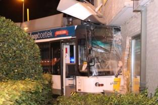 """""""Tram reed 46,97 km per uur in de bocht: veel te snel"""""""