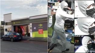 Politie is nog steeds op zoek naar overvaller van Carrefour Express