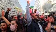 Honderden manifestanten op straat in Tunis