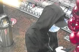 Politie zoekt dader van bankkaartfraude