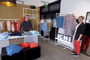 Kledingzaak Mathil opent in voormalige brasserie De Mansarde