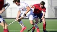 Red Lions goed op dreef: hockeyers verslaan Groot-Brittannië met afgetekende cijfers, Boon aan het kanon