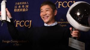 Japanse miljardair biedt acht zitjes aan voor reis rond de maan