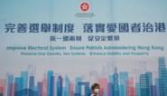 Oppositie helemaal vleugellam: China keurt radicale hervorming van kiessysteem in Hongkong goed