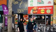 """Café 't Putje krijgt nieuwe bestemming: """"Verse falafel vlakbij het station"""""""