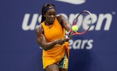 Ex-winnares US Open gaat haar centen investeren in… energierepen