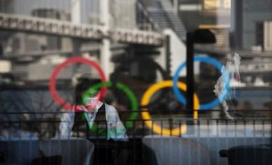 """IOC-voorzitter Bach hoopt dat EK voetbal """"positief signaal"""" vormt met oog op Spelen"""
