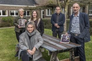 Stedelijke Academie voor Podiumkunsten organiseert digitaal eindejaarsfestival