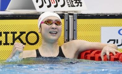 Hoe een kankeroverlever de olympische postergirl moet worden: Japanse zwemster is na haar genezing van leukemie een baken van hoop geworden