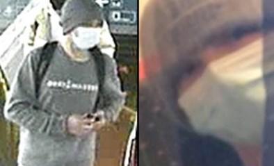 Jongeman geïdentificeerd die verdacht wordt van aanranding van 14-jarig meisje op trein