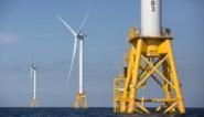 Amerikaanse regering keurt eerste grote windmolenpark op zee goed