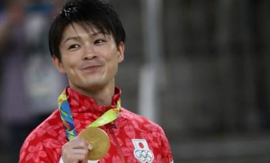 Japanse olympiërs krijgen allicht voorrang bij coronavaccinaties