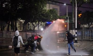 Duel tussen América en Atletico Mineiro in Copa Libertadores vijf keer stilgelegd na gebruik van traangas buiten stadion