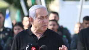 """Israëlische premier Benjamin Netanyahu: """"Gebouw met media was perfect legitiem doelwit"""", VN-topman: """"Geweld moet stoppen"""""""