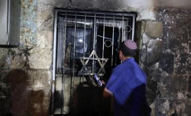 Niet alleen escalerend geweld in Gaza: op veel plaatsen in Israël beschadigingen en geweld