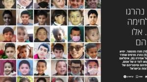 """""""Dit is de kostprijs van de oorlog"""": Israëlische krant zet foto's van 67 gedode Palestijnse kinderen op voorpagina"""