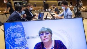 """VN-mensenrechtencommissaris: """"Israël is mogelijk schuldig aan oorlogsmisdaden"""""""
