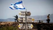 Israëlisch leger valt Syrische controlepost op de Golan aan