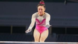 """Amerikaanse rivale stuurt boodschap naar Nina Derwael met """"moeilijkste oefening ter wereld"""" vlak voor Olympische Spelen"""