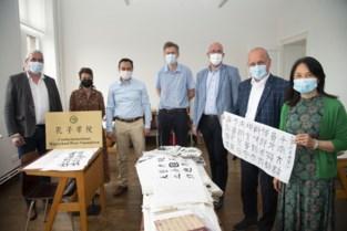 """Hogeschool lanceert nieuwe opleiding voor wie het wil maken in het Verre Oosten: """"Ook hier zal je steeds vaker Chinees horen"""""""