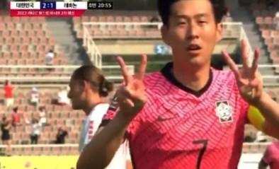 Ook aan andere kant van de wereld wordt aan Christian Eriksen gedacht: Zuid-Koreaan Son Heung-Min draagt doelpunt op aan ex-ploegmaat