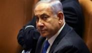 """Palestijnse Autoriteit: """"Netanyahu-tijdperk was een van de ergste ooit"""""""