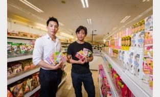 Op 100 meter van eerste Aziatische supermarkt in Mechelen opent er een tweede